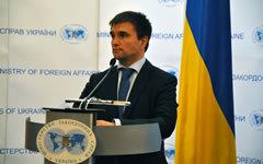 Павел Климкин. Фото с сайта mfa.gov.ua