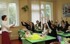 Фото с сайта mos.ru