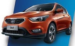 Фото с сайта cars.china-faw.ru