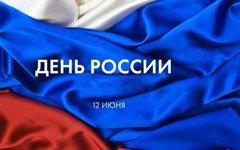 Фото с сайта amic.ru