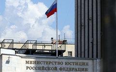 Здание Минюста © KM.RU, Илья Шабардин