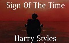Фрагмент обложки сингла. Предоставлено издателем