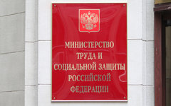 © KM.RU, Илья Шабардин