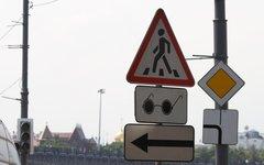 Дорожные знаки © KM.RU, Илья Шабардин