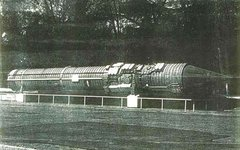 Командная ракета 15А11 системы «Периметр». Фото с сайта wikimedia.org