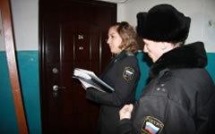 Фото с сайта r59.fssprus.ru