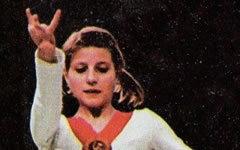 Ольга Корбут. Фото с сайта wikipedia.org