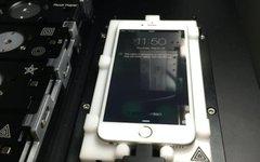 Фото с сайта motherboard.vice.com
