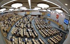 Заседание Госдумы. Фото с сайта wikimedia.org
