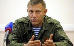 Александр Захарченко. Фото с сайта rusvesna.su