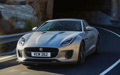 Фото с сайта jaguar.com