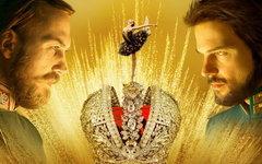 Фрагмент постера фильма «Матильда»