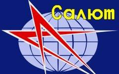 Эмблема «Салют-1». Изображение с сайта wikimedia.org