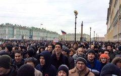 Митингующие в Санкт-Петербурге.  Фото с сайта livejournal.com