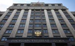Здание Госдумы РФ © KM.RU, Алексей Белкин