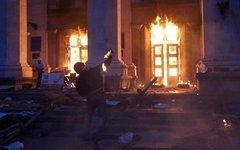 Горящий Дом профсоюзов. Одесса, 2 мая 2014 года