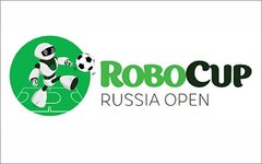 Изображение с сайта robocuprussiaopen.ru