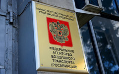 Фото с сайта aex.ru