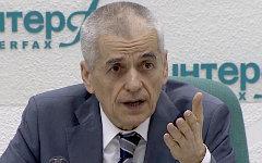 Геннадий Онищенко. Кадр канала Russia Today