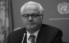 Виталий Чуркин. Фото с сайта pravmir.ru