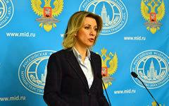 Мария Захарова. Фото с сайта mid.ru