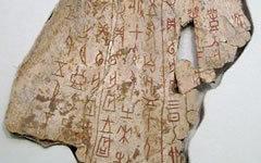 Фото BabelStone с сайта wikipedia.org