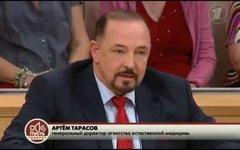 Артем Тарасов/Скриншот с YouTube