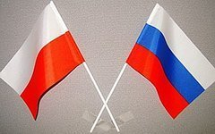 Фото с сайта vitrenko.org