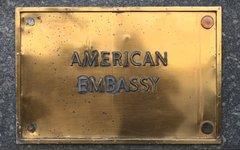 Посольство США © KM.RU, Алексей Белкин