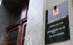 Вход в здание Минфина © KM.RU, Илья Шабардин