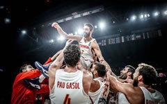 Фото пользователя Twitter @FIBA