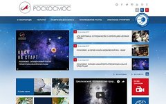Скриншот сайта roscosmos.ru