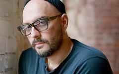 Кирилл Серебренников. Фото с сайта kinopoisk.ru