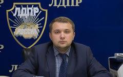 Борис Чернышов. Фото с сайта ldpr.ru