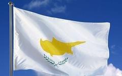 Флаг Кипра. Фото с сайта tursalon.info