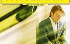 Фрагмент обложки альбома-победителя. Предоставлено издателем