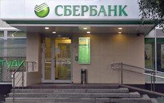 Отделение Сбербанка © KM.RU, Вадим Черноусов