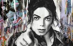 Кожаную куртку Майкла Джексона продали за 300 тысяч долларов
