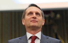 Сергей Нарышкин предложил награждать рэперов грантами