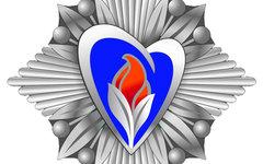 Знак «Горячее сердце»