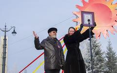 Фото с сайта omskportal.ru
