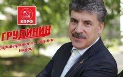 Павел Грудинин. Фото с сайта kprf.ru