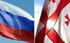 Флаги России и Грузии. Фото с сайта discussiya.com