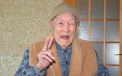 Масадзо Нонака Фото: Wikipedia.org