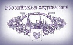 Фото с сайта copylegal.ru