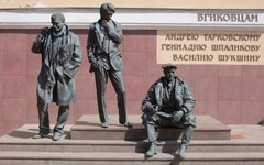 Памятник режиссерам у ВГИКа © KM.RU, Александра Воздвиженская