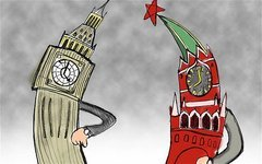 Иллюстрация с сайта vestikavkaza.ru