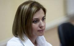 Наталья Поклонская. Фото с личной страницы в Twitter