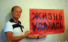 Михаил Задорнов. Фото с сайта zadornov.net