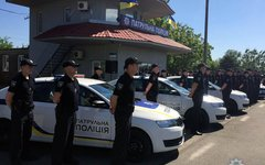 Фото со страницы украинского ведомства в Facebook